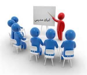 آموزش زبان انگلیسی - گرامر و حل تمرین